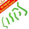 AUTO RACING AUTOMOTIVE SILICON HOSE KIT FOR AUDI TT /AUDI S3/SEAT LEON CUPRA R / SKODA OCTAVIA R INDUCTION 1.8T 20V 225HP