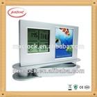 YD8055 photo frame insert clock
