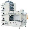 RB-520 alta calidad máquina de impresión digital de papel multicolor