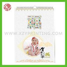 Custom printing table calendar design ideas