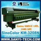 For Konica Flex Printing Machine, (3.2 m, with Konica Minolta 512 14pl head 1440 dpi)