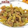 Indian Golden Raisins Dark raisin sultana raisins