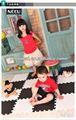 Neeu juguetes para niño/de juguete de plástico/juguete suave hos3310