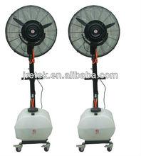 outdoor water mist fans