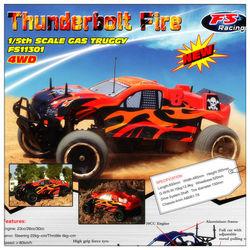 FS-11301 1/5 Scale 4WD Gas Truggy RC CAR(Thunderbolt Fire)