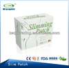 nature slimming patch and natural ingredients magnetic slim patch