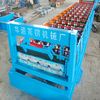 Hydraulic and PLC control roof tile machine