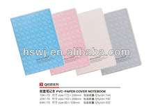 2013 Top Sale New Design Office & School PVC+PAPER soft cover notebook
