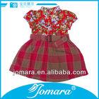 retro style knee length woven girl children dress summer
