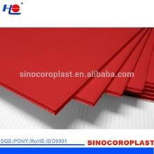 4mm Polypropylene Corrugated Board