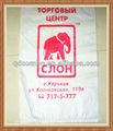 reutilizáveis tecido pp saco de milho para 50kg