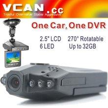 Mini car keychain camera dvr video recorder 2.5 inch Car Digital Video Record 1080p Video Camera