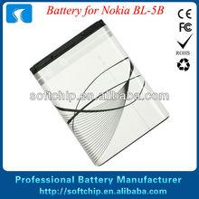 3.7v 890mAh Battery for Nokia BL-5B N90 5070 6120 6085 3220 3230