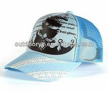 2014 Kid Printed Mesh Cap Japanese Mesh Swim Cap Wholesale