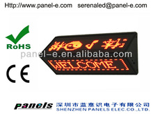 Factory price USB Rechargeable Intelligent mini meeting room portable led sign board