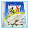 frozen dumplings bag food packaging bag