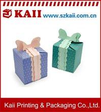 gift box small quantity