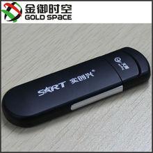 CDMA external 3G USB wireless Modem