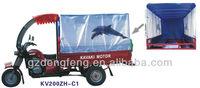 150CC&200CC Motor Passenger Tricycle KV200ZH-C1 Factory direct sales Three wheel motorcyle