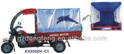 150CC&200CC Motor Passenger Tricycle KV200ZH-C1 Factory direct sales Three wheel motorcyle