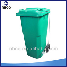 120L pedal trash can for garbage disposal