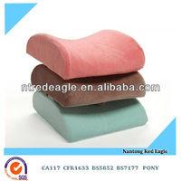 molded memory foam Back Cushion