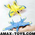 Rp-939-5 chorro de juguete plano x- combate rc de espuma epp jet plane( amarillo, azul)