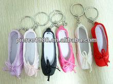 ballet dance shoe keychain