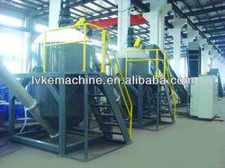 plastic film recycling washing equipment