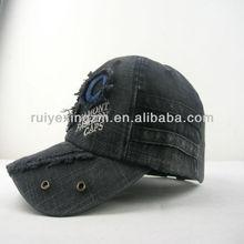 Man's copy the old wholesale custom baseball cap