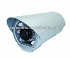 80M H.264 IP CAMERA ip bullet camera
