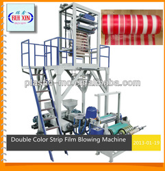 SJ series double color striped Two color plastic film blowing machine