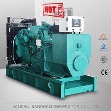 160kw with Cummins engine generator,price discounted 200 kva generator