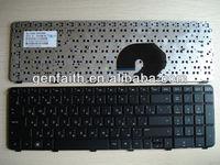 arabic/ russian /US laptop keyboard for HP dv6-6000 dv7-6000