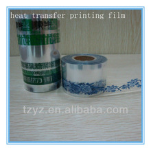 Heat Transfer Paper for Any Plastic product,factory made.2012 hot sell