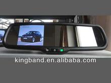 special convex rear view mirror for Skoda/3.5 inch display