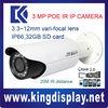 IPC-HFW3300C dahua SURVEILLANCE ip camera 3.0 Mp IR outdoor POE onvif2.0 IP camera SHENZHEN IP CAMERA