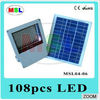 solar led street light --IP65,108LED,Aluminum,Independent modeling