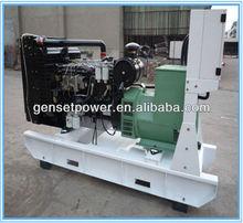 15kw Used Diesel Generator For Sale