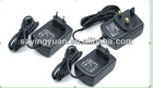 12v2.5a switch power supply/power adapter for cctv/led/modem