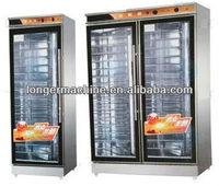 Fermenting Box|Full-automatic Fermenting Box|Bread Fermenting Box