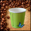 4OZ wholesale coffee paper cups/fashion hot drink cup