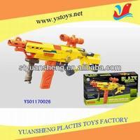 Battery Air Soft Bullet Gun For Kids BO toys