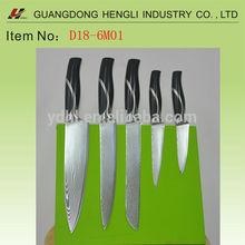 VG-10 damascus steel knife
