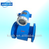 intelligent electromagnetic water flow meter measuring instrument