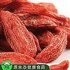 Goji Juice | Himalayan Berry,Large Selection of Goji Products at Dried Fruit, Organic Fruit