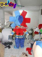 animal Fur costume( D301)