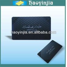 Spot UV business card printing
