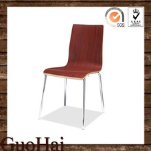 original wood design dining chair