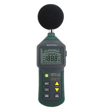 MLS6701 sound level meter digital noise meter